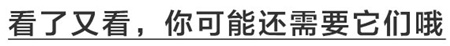 招商9_副本450.jpg